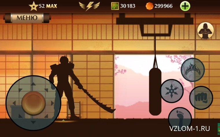 Fight 2 взломанный shadow скачать Download Shadow