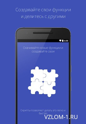 DraStic ra для Android, скачать